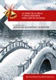 Portada Antología La Destilería